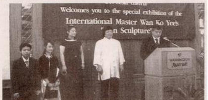 https://i0.wp.com/dharma-hhdorjechangbuddhaiii.org/wp-content/uploads/2017/10/Master-Wan-Ko-Yee-H.H.-Dorje-Chang-Buddha-III-Has-Made-A-Great-Contribution-To-Art-.jpg