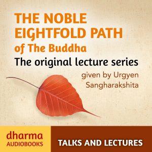 Dharma-The Buddhas Noble Eightfold Path 2400px
