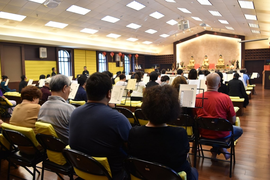 2017 Medicine Buddha Repentance Ceremony