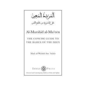 Al-Murshid al-Mu'een: Ibn Ashir, Abd Al-Wahid | Yate, Asadullah