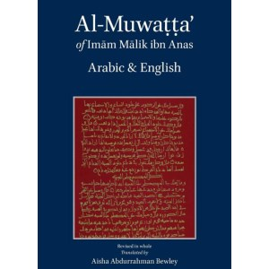 Al-Muwatta of Imam Malik - Arabic English: Anas, Malik Ibn | Bewley, Aisha | Bewley, Abdalhaqq