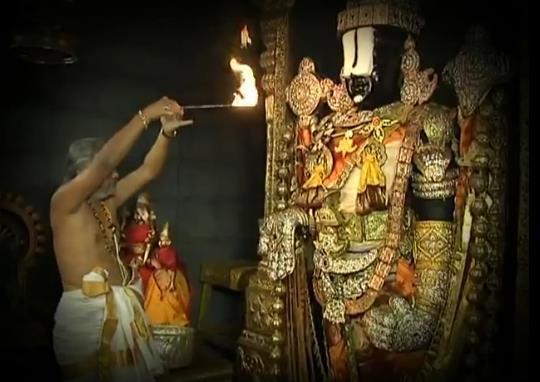திருப்பதியானை தரிசிக்க இனி 'ஆதார்' கட்டாயம்!