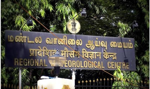 Regional Meteorological Center 1 1