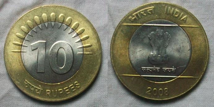 10-rupee-2008