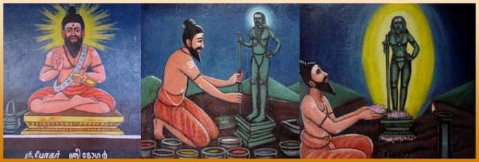 bhogar navapashanam
