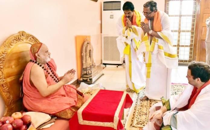 rahul sidharamaiya sringeri peetam