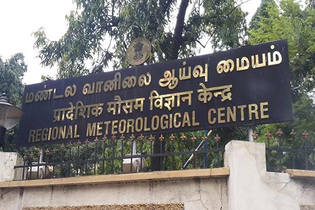 அடுத்த 24மணி நேரத்தில் பரவலாக மழை பெய்யும்: வானிலை ஆய்வு மையம்