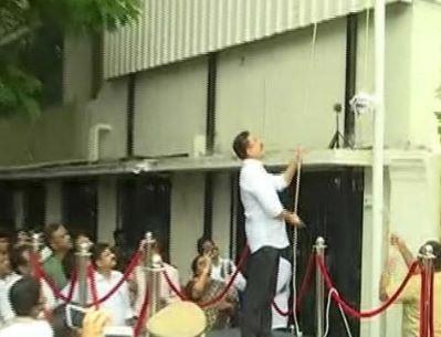 மக்கள் நீதி மய்ய கட்சி நிர்வாகிகள் பட்டியலை வெளியிட்டார் கமல்ஹாசன்