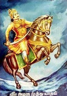 தூத்துக்குடி: இன்றும், நாளையும் 144 தடை – ஆட்சியர் உத்தரவு