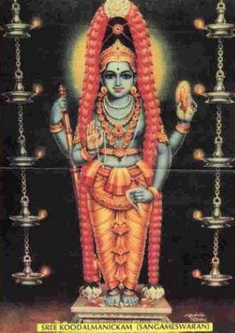 13 July16 Nambala dhrisanam - 1