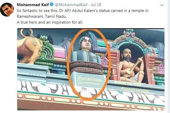 ராமேஸ்வரம் கோயில் கோபுரத்தில் அப்துல் கலாமின் சிலை