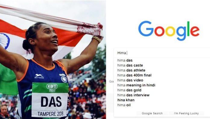hima das caste search - 1