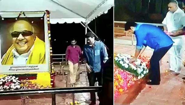 கருணாநிதியின் சமாதிக்கு நடிகர் விஜய் அஞ்சலி
