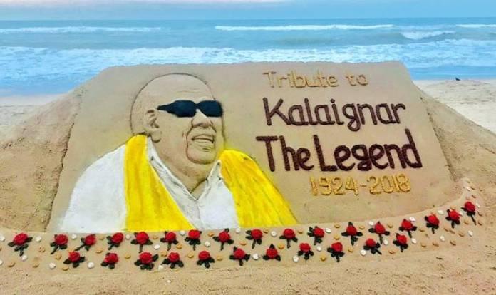 odissa beach karunanidhi - 1