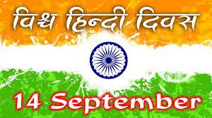 07 Sep 13 hindi lanugae day