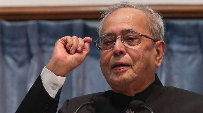 07 Sep05 Pranab Mukherjee
