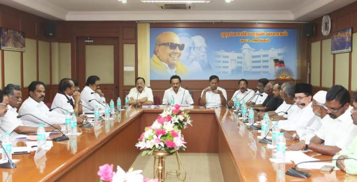 dmk supportive party meeting