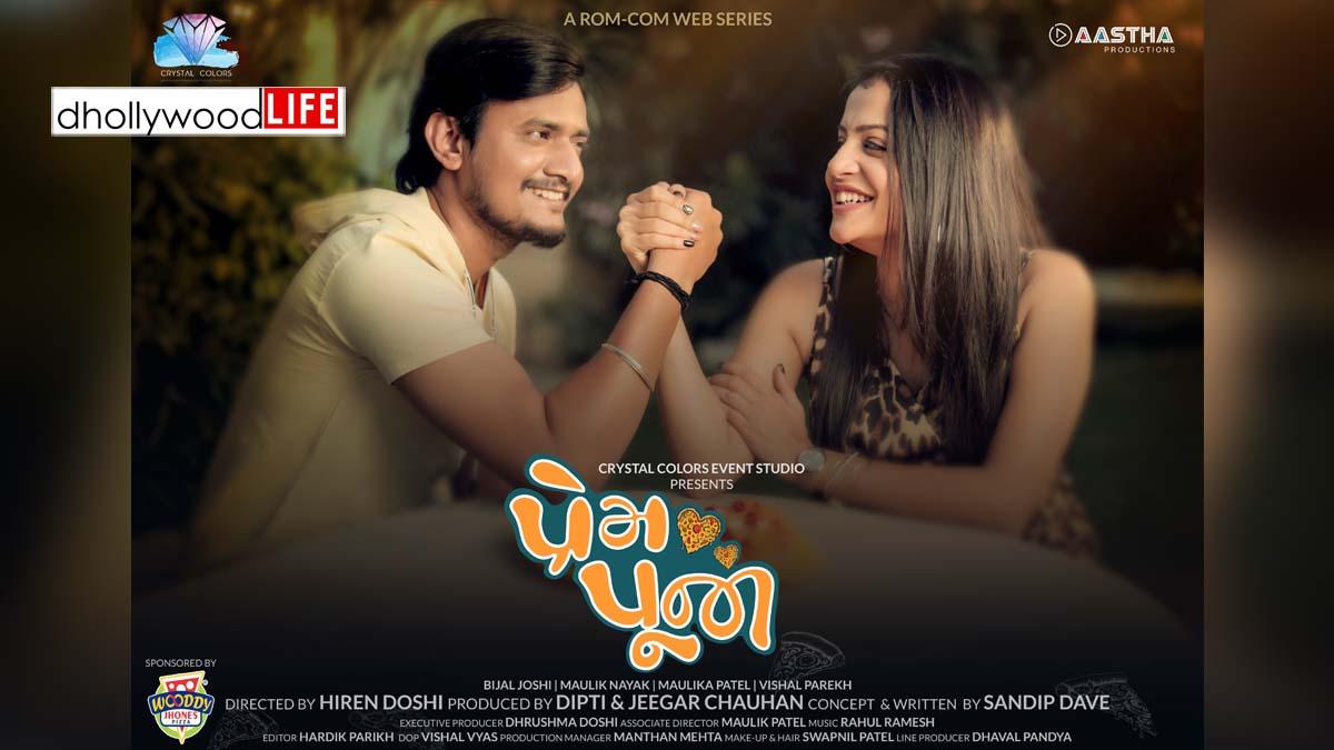 "Maulik Nayak and Bijal Joshi's web series ""Prem Pooja"" Trailer get release"