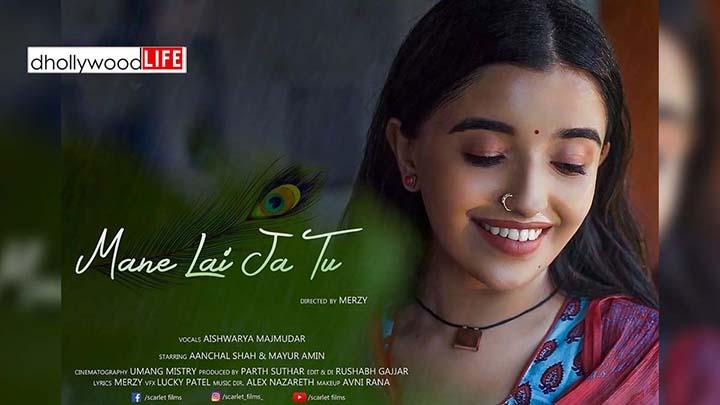 Mane Lai Ja Tu' starring Aanchal Shah and Mayur Amin had won many hearts