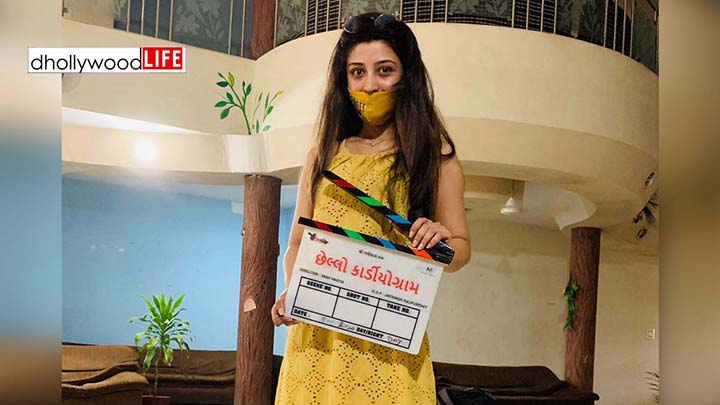 Kumpal Patel started shooting for the film titled 'Chhello Cardiogram'