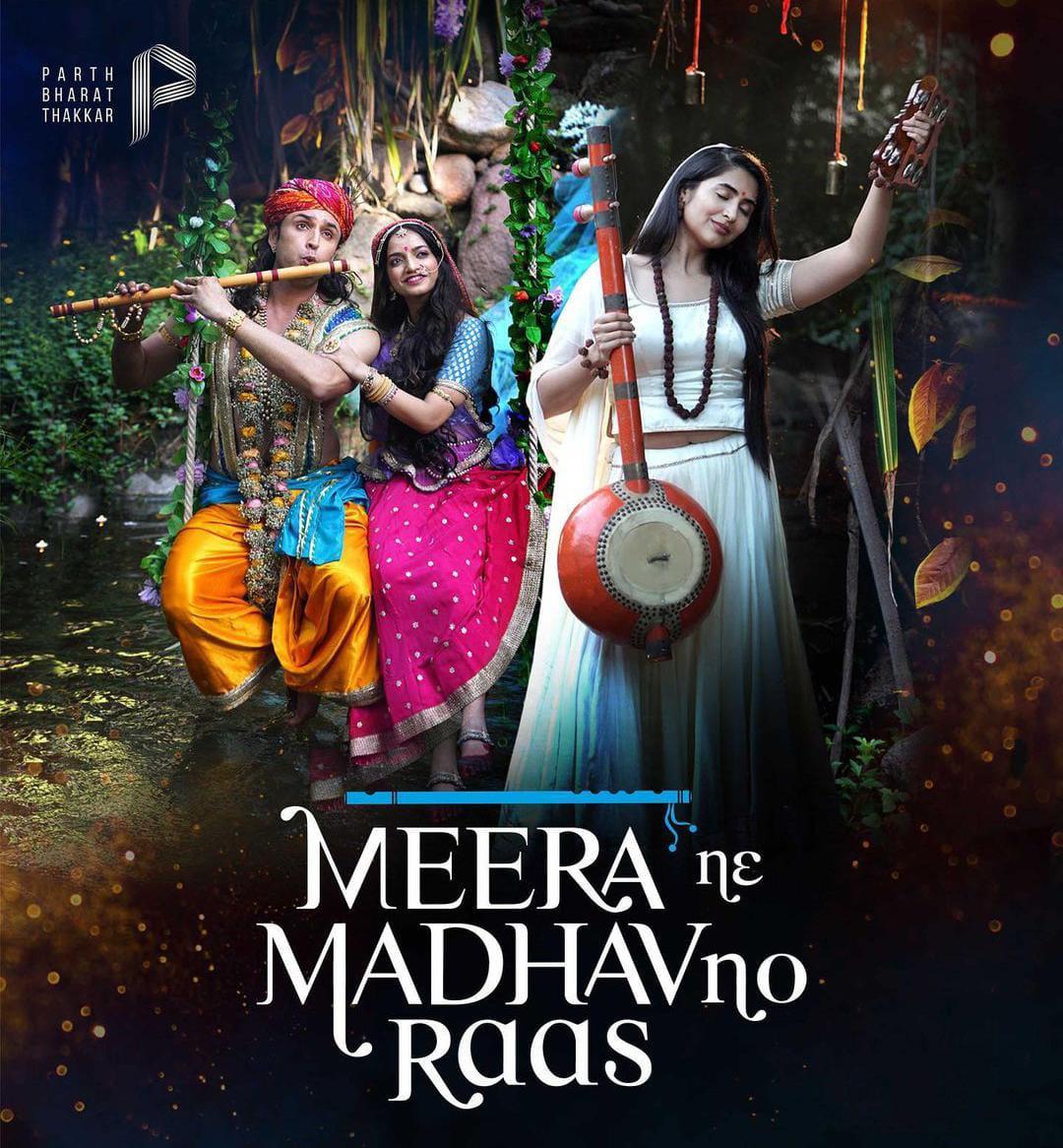 Meera ne Madhav No Raas' by Parth Bharat Thakkar is winning many hearts!!