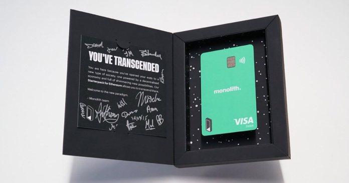 Monolith :Une carte crypto décentralisée avec 0€ de frais mensuels<span class=