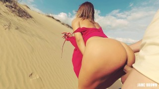 POV Outdoor in deserted place. Young girl gets amateur fuck on the sand