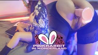 今天兔兔受了四次精,可憐的男一號哎「台湾粉红兔pinkrabbitTW」