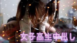 【祝280万回再生】個撮 部活帰りの18歳巨乳に騎乗位中出し 膣奥射精で妊娠させしようとする【後編】japanese ofpk couple creampie cowgirl