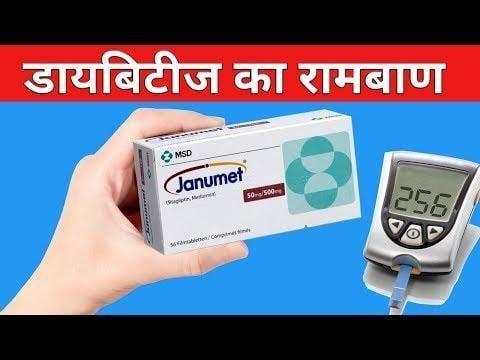 Compare Januvia And Farxiga   DiabetesTalk.Net