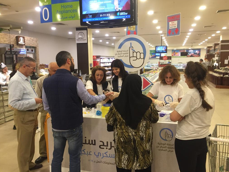 National type 2 diabetes screening campaign Lebanon