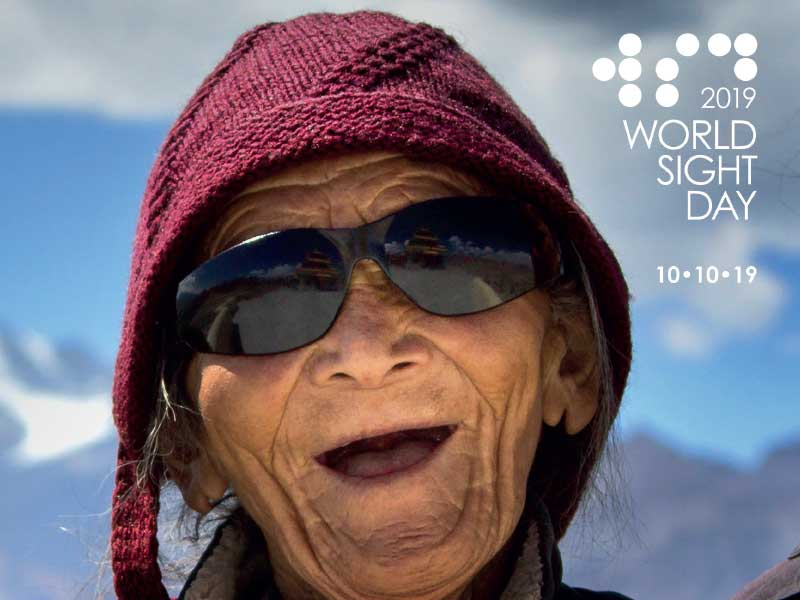 World Sight Day poster image
