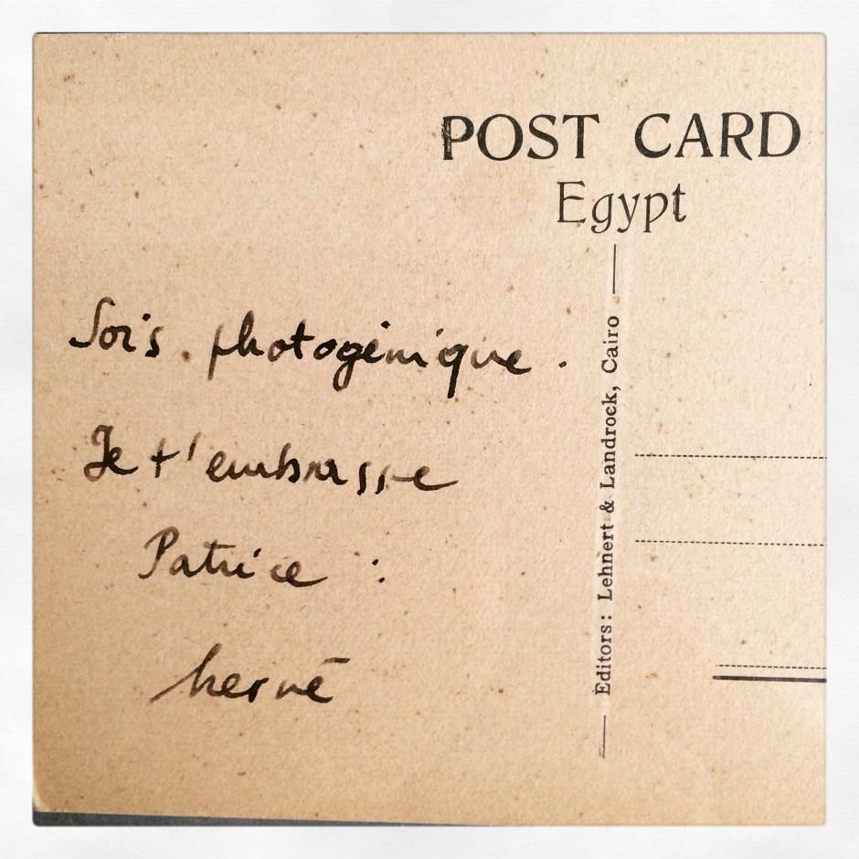 Lettre d'Hervé Guibert à Patrice Chéreau — Chéreau un musée imaginaire Collection Lambert, Avignon
