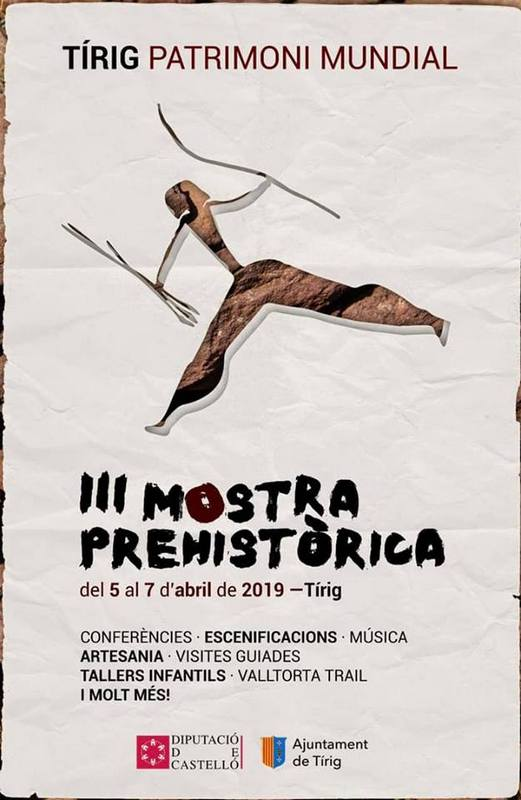CARTELL III MOSTRA PREISTÒRICA TÍRIG