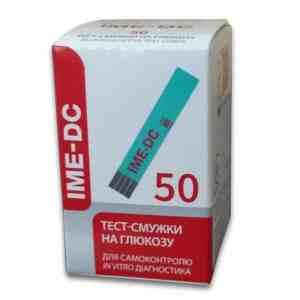Тест-полоски ИМЕ-ДиСи (IME-DC) - 50 шт