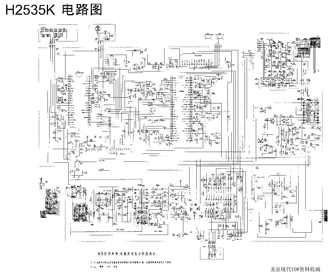 lg LG Chassis NC12 JUC7.820.054 4 pdf Diagramas de