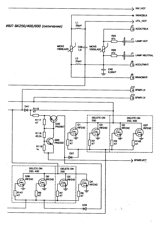 Varios BK250 BK250 a.gif Diagramas de fuentes