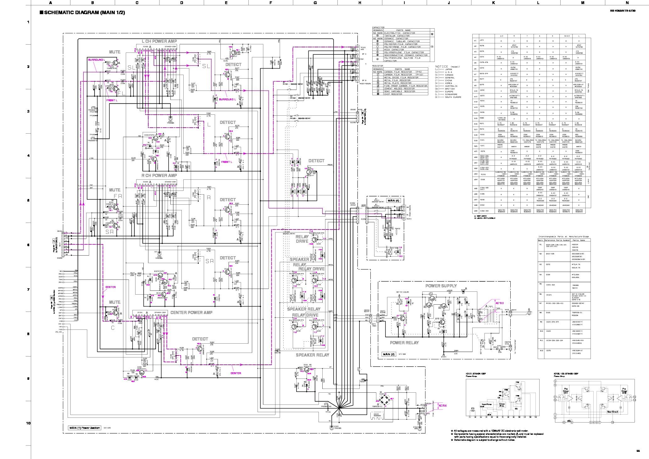 YAMAHA YAMAHA,modelo EMX660 YAMAHA,modelo EMX660 pdf