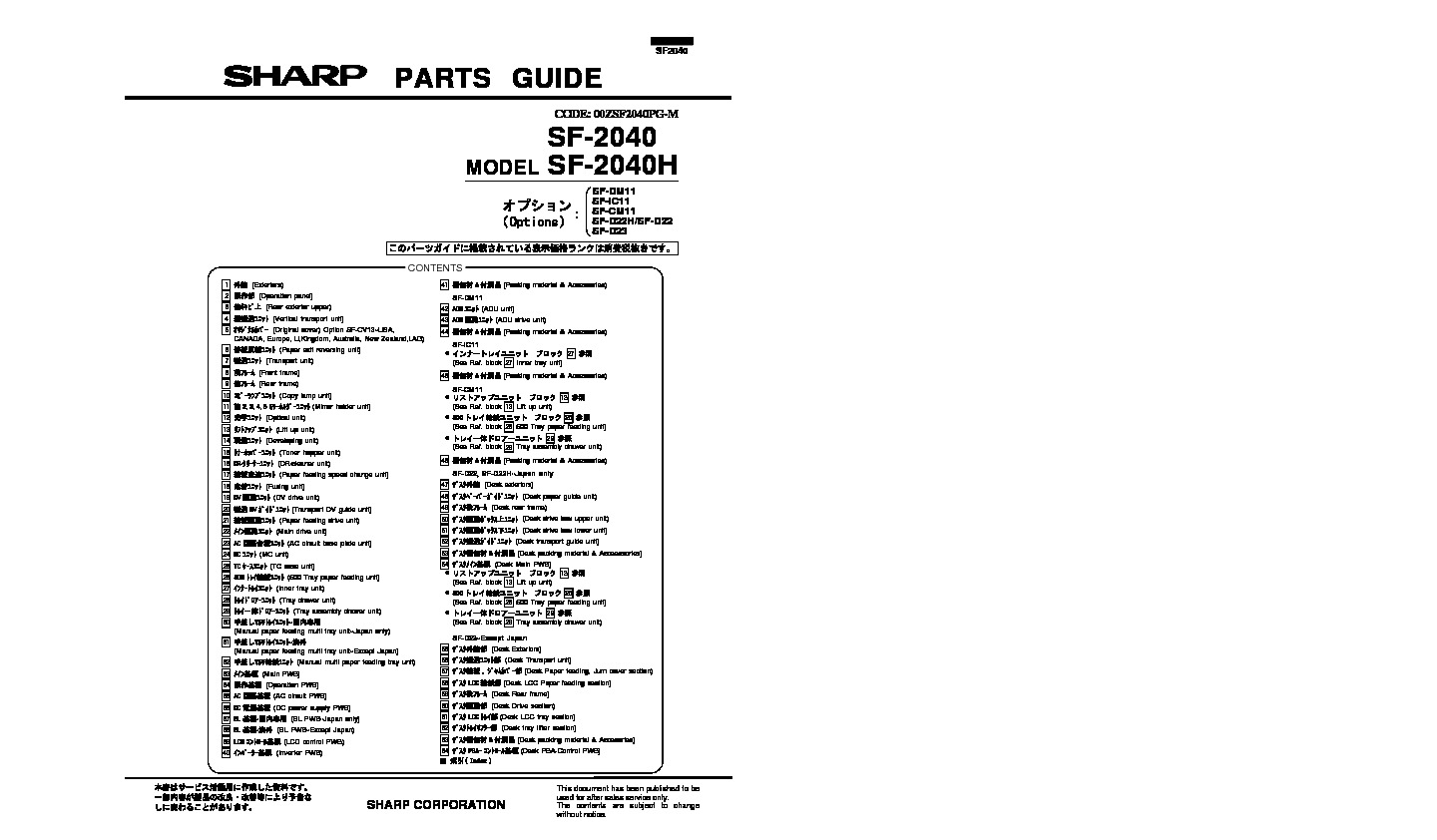 SHARP sharp sf 2040 manual partes SF2040 PARTES pdf