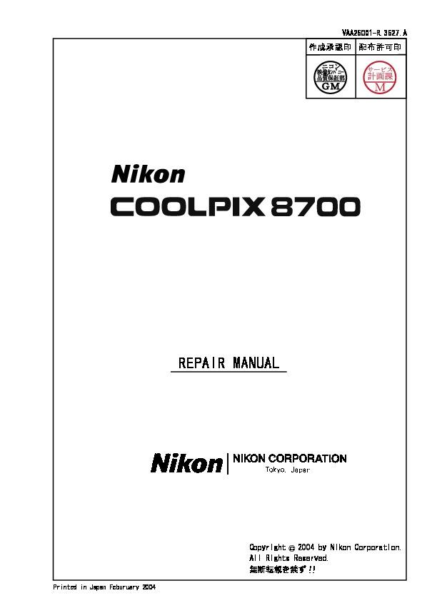Nikon Coolpix 8700 nikon coolpix 8700 [ET] pdf Diagramas