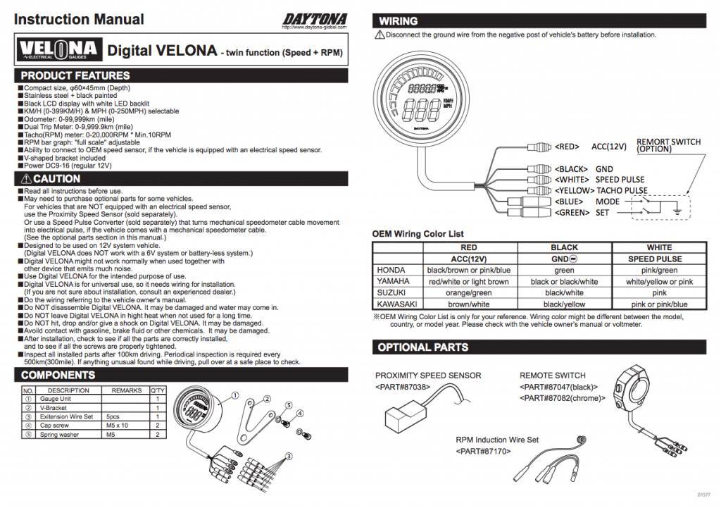 Dakota Digital Speedometer Wiring Diagram