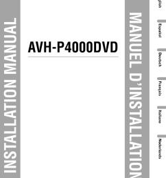 avh p5700dvd wiring [ 954 x 1354 Pixel ]
