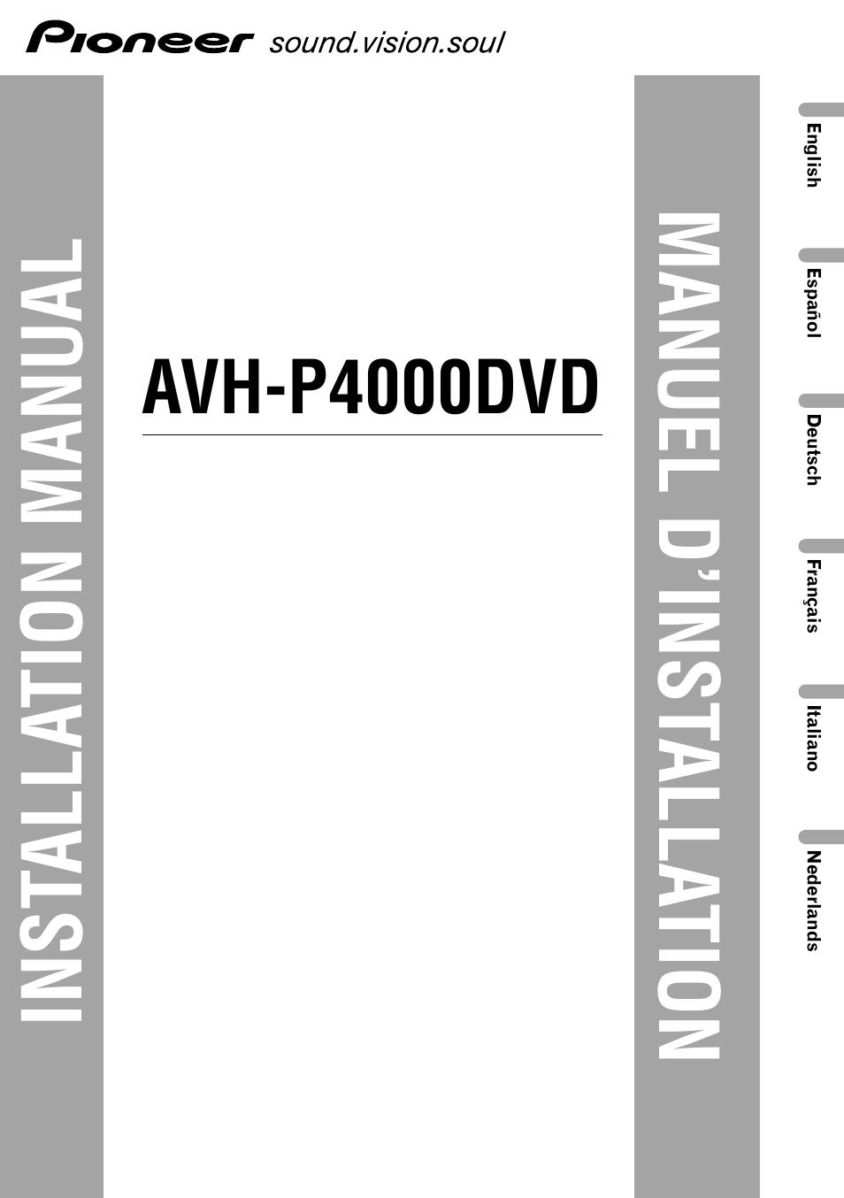 hight resolution of avh p5700dvd wiring