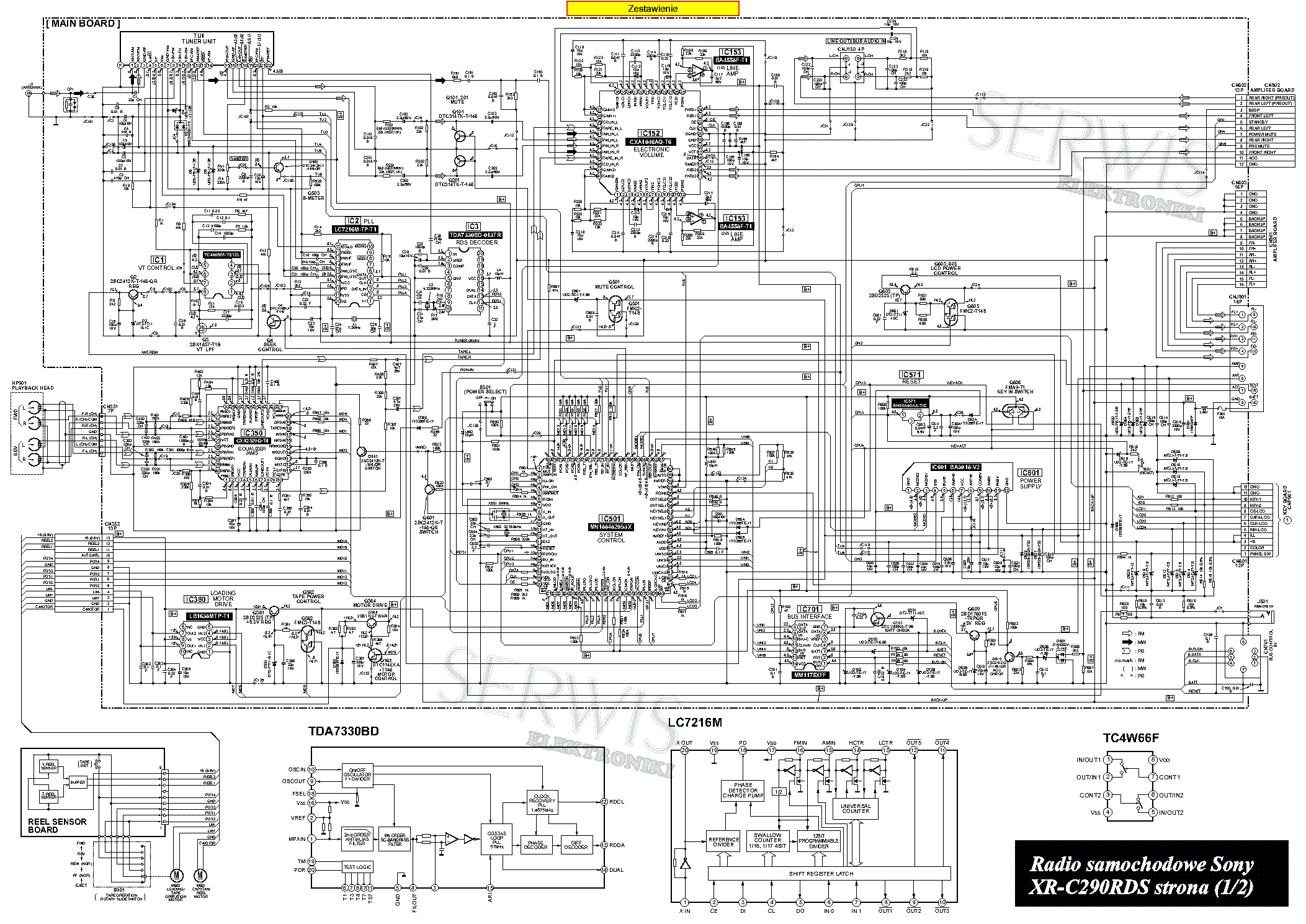 Sony Cdx Gt420ip Wiring Diagram