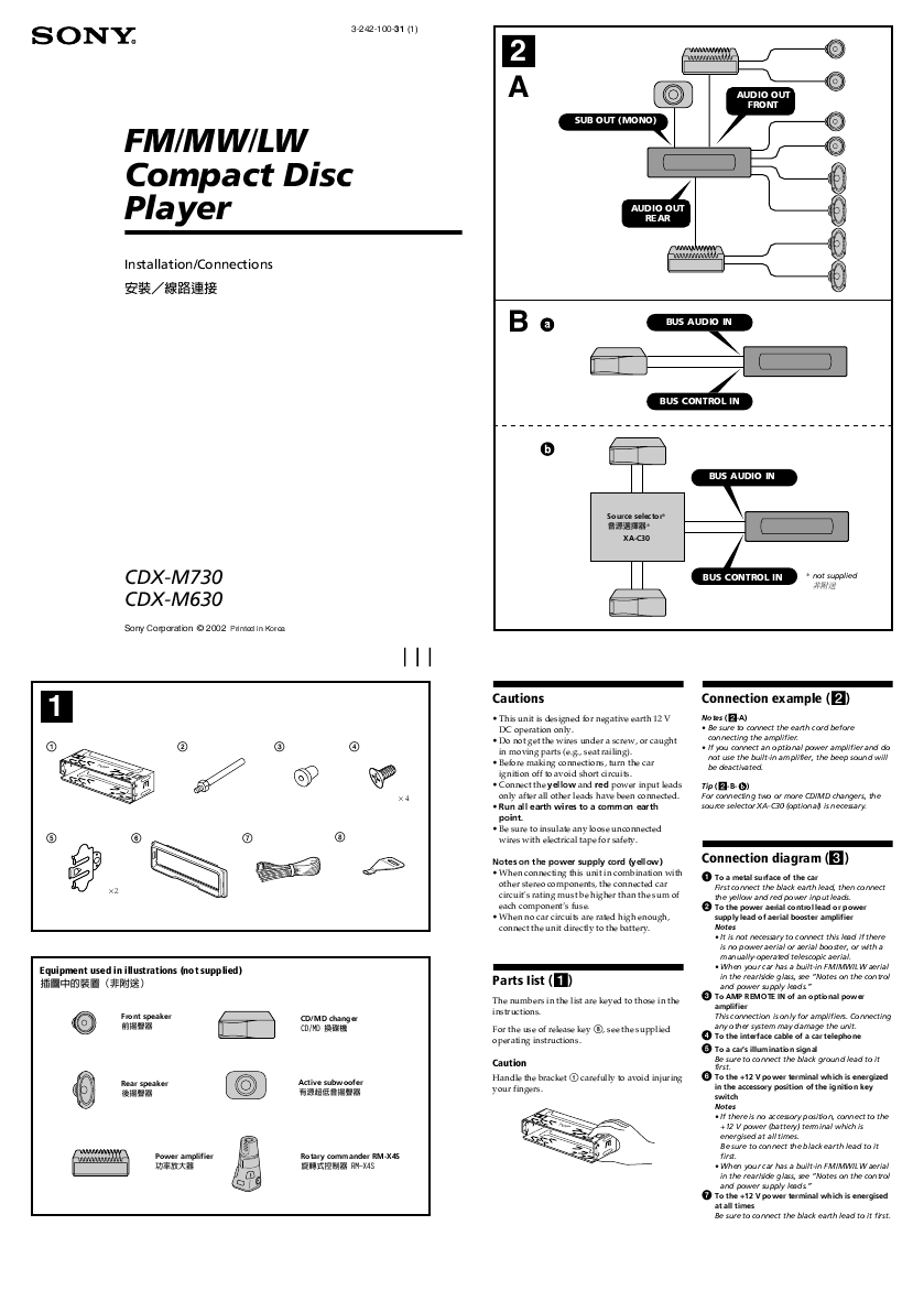 Sony Mex Bt39uw Wiring Diagram