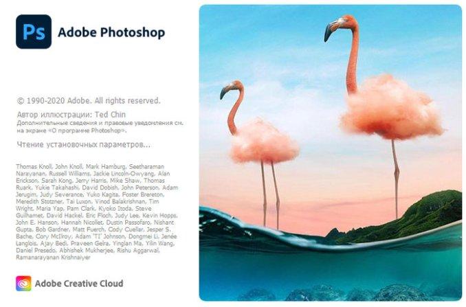 Adobe Photoshop 2021 v22.1.1