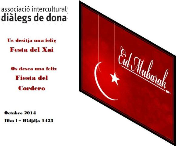 eid2014