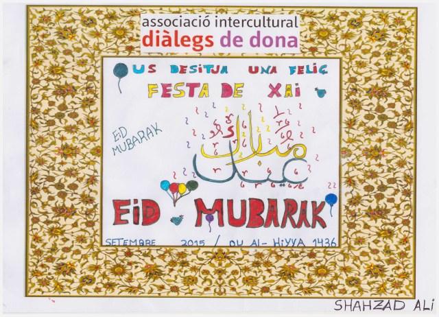 EID 2015 ALI