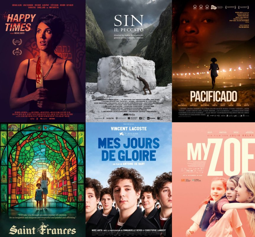 39. İstanbul Film Festivali'nde İkinci Film Yağmuru: 12-26 Haziran 2020