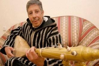 Dialna - Mohamed Rouicha